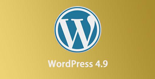 WordPress外贸建站系统